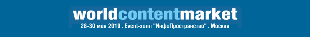 Worldcontentmarket