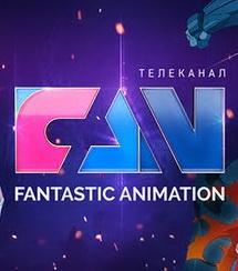 FAN: начинает вещание единственный в России телеканал о ...